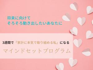 おしらせのコピーのコピー (2)