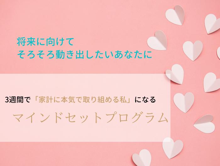 おしらせのコピー (1)